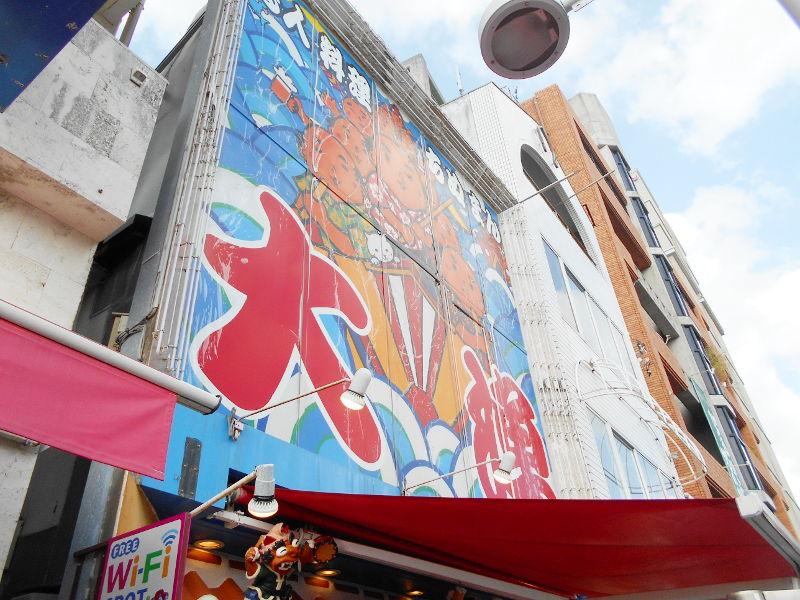 沖縄・那覇で年越し2018その8・国際通りの居酒屋「ちぬまん」-1802