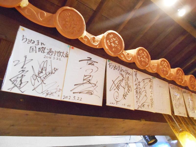 沖縄・那覇で年越し2018その8・国際通りの居酒屋「ちぬまん」-1816