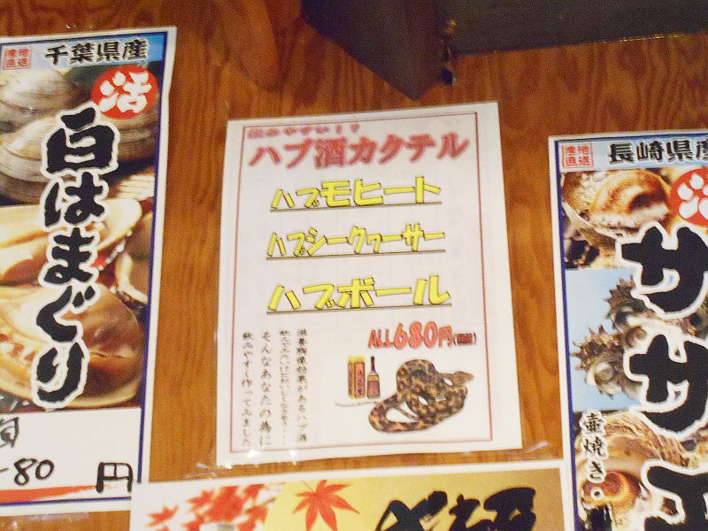 沖縄・那覇で年越し2018その8・国際通りの居酒屋「ちぬまん」-1831