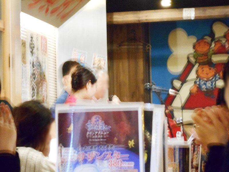 沖縄・那覇で年越し2018その8・国際通りの居酒屋「ちぬまん」-1833