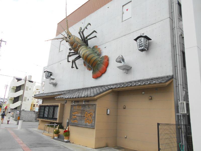 沖縄・那覇で年越し2018その14・波の上ビーチでオリオンビール-2422