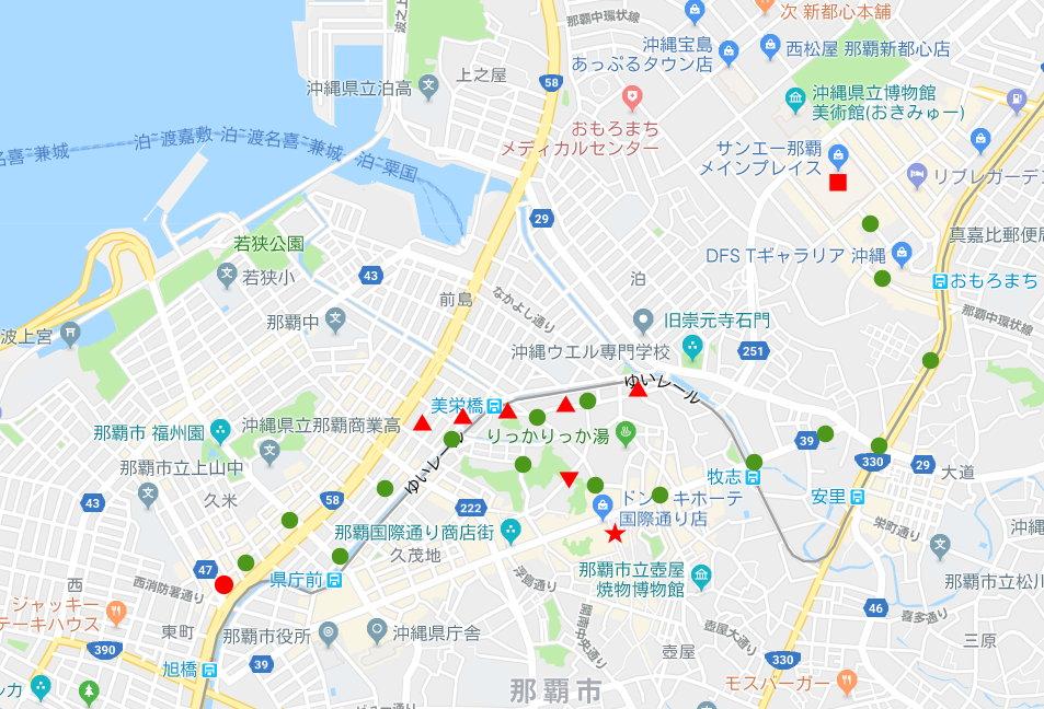 沖縄・那覇で年越し2018その15・おもろまち新都心と公設市場-2501