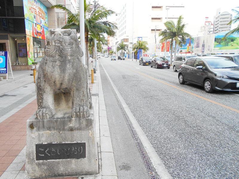 沖縄・那覇で年越し2018その15・おもろまち新都心と公設市場-2519