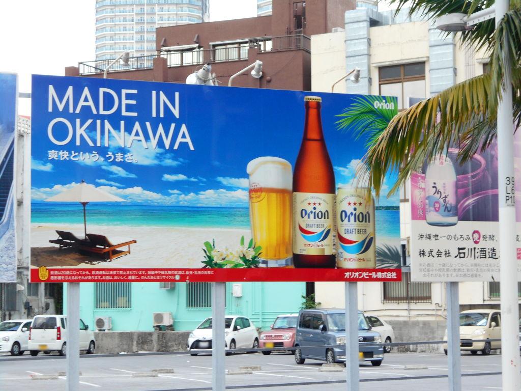 沖縄・那覇で年越し2018その15・おもろまち新都心と公設市場-2520
