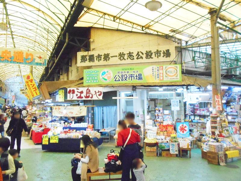 沖縄・那覇で年越し2018その15・おもろまち新都心と公設市場-2529