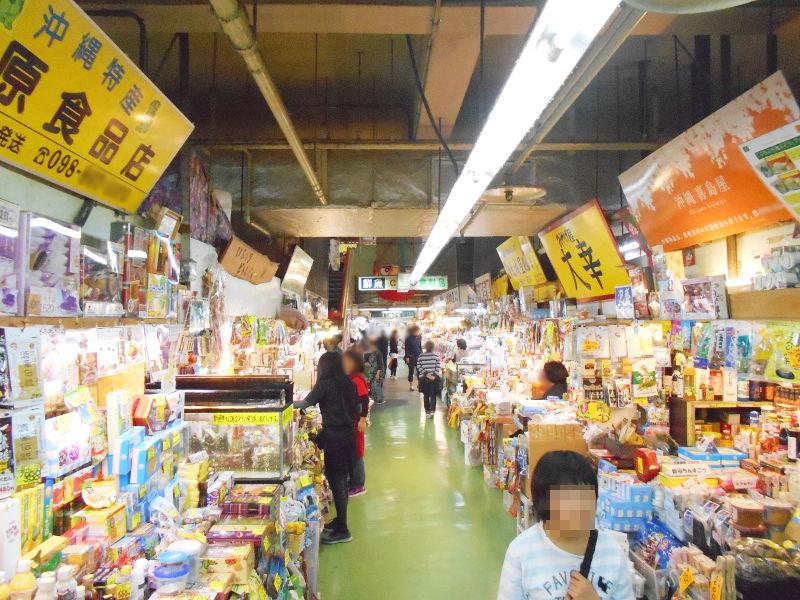 沖縄・那覇で年越し2018その15・おもろまち新都心と公設市場-2530