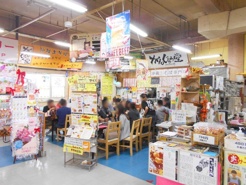 沖縄・那覇で年越し2018その15・おもろまち新都心と公設市場-2536