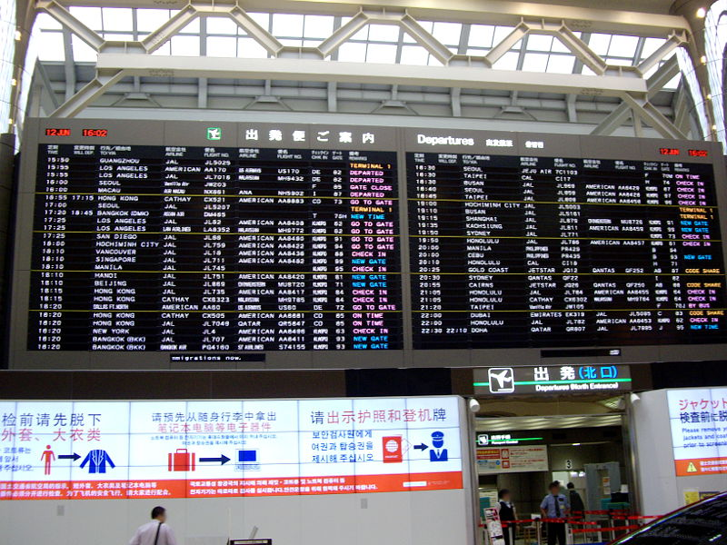 成田空港第2ターミナル2014夏-1106