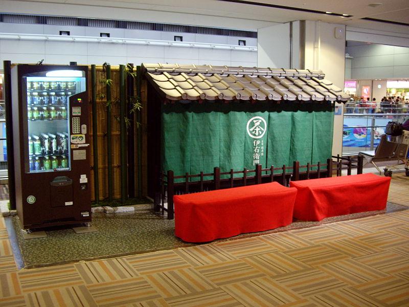 成田空港第2ターミナル2014夏-1111