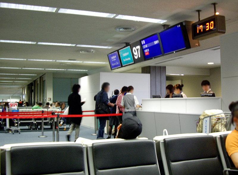 成田空港第2ターミナル2014夏-1119