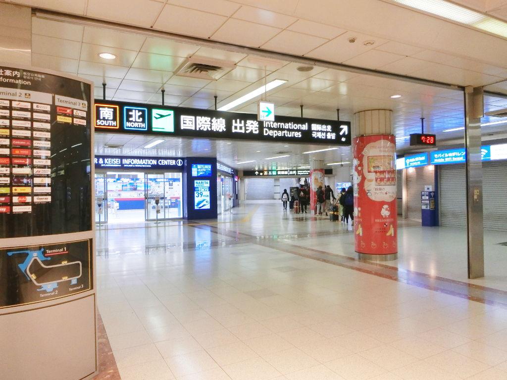 成田空港第1ターミナル2018春-1104