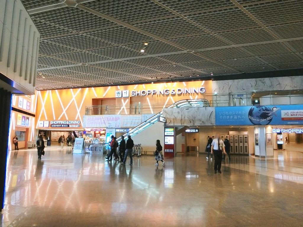 成田空港第1ターミナル2018春-1105