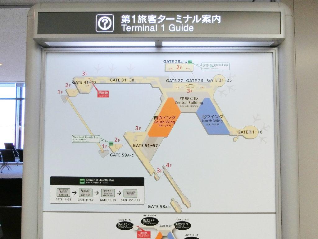 成田空港第1ターミナル2018春-1114