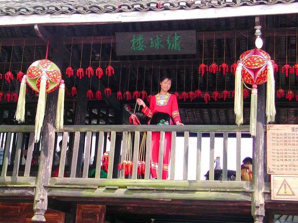 桂林・繍球楼2007-1202