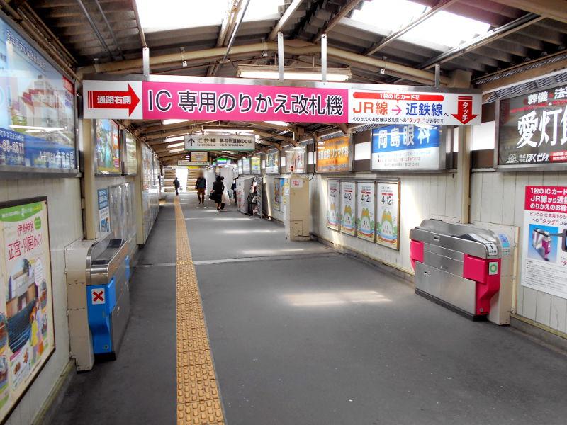 三岐鉄道北勢線2015その1-5506