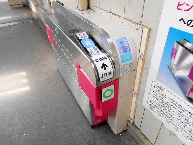 三岐鉄道北勢線2015その1-5507