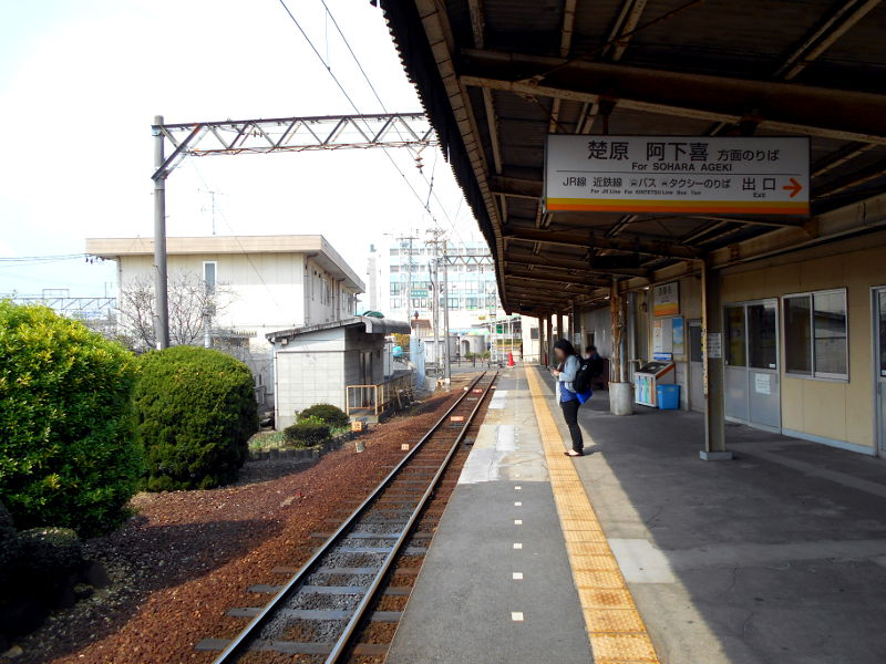 三岐鉄道北勢線2015その1-5517