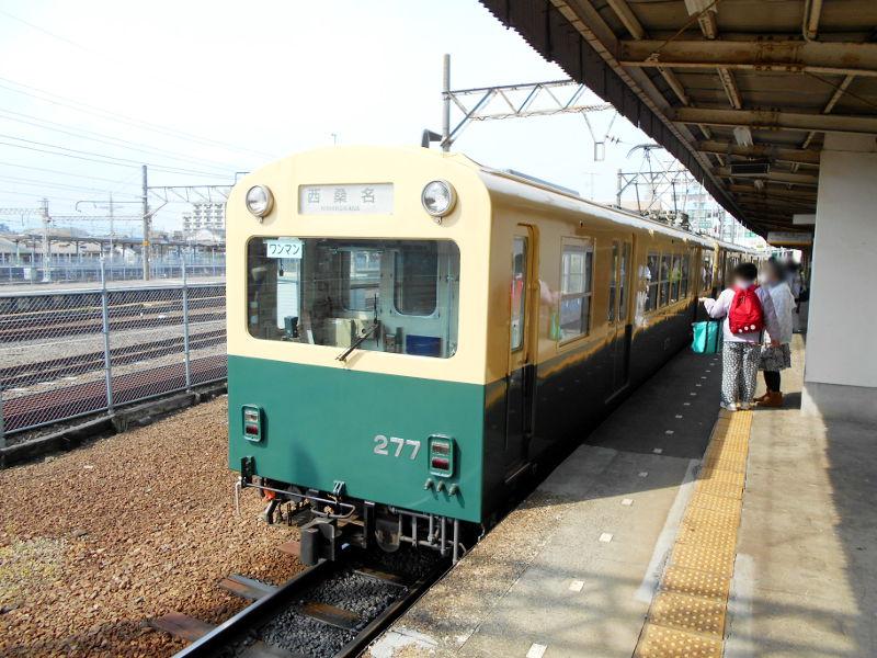 三岐鉄道北勢線2015その1-5525