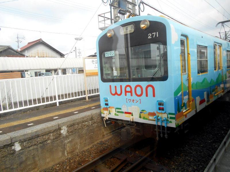 三岐鉄道北勢線2015その3-5708