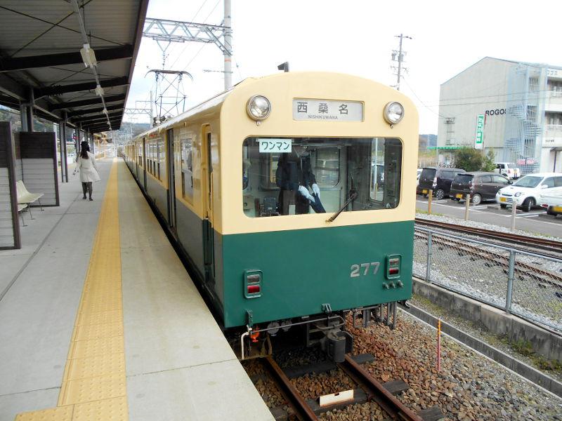 三岐鉄道北勢線2015その3-5720