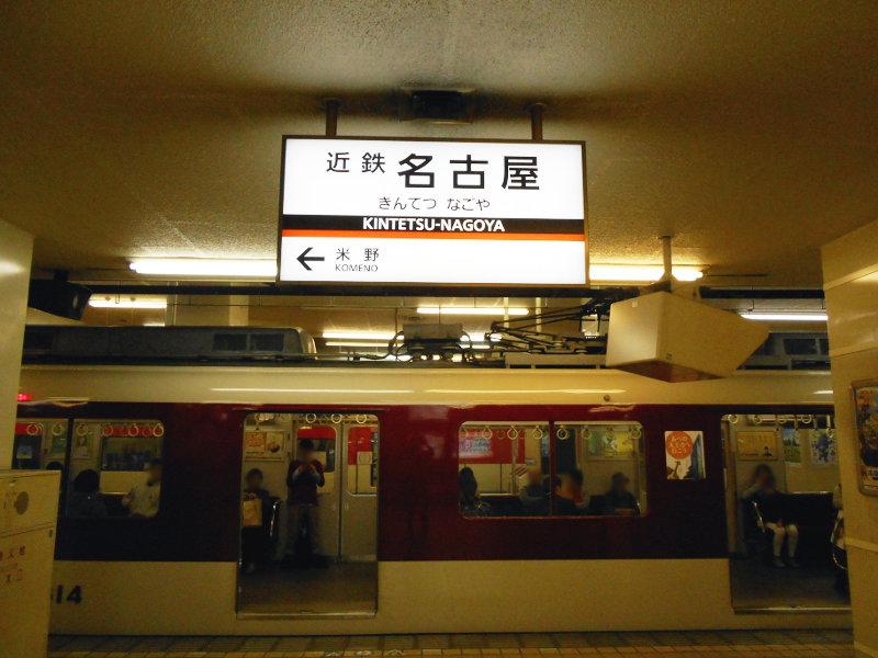三岐鉄道北勢線2015その4-5829