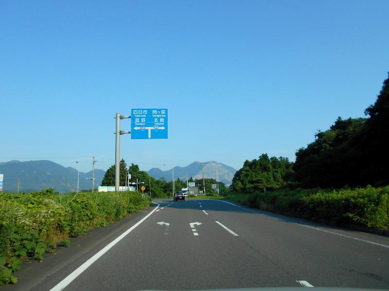 三岐鉄道の貨物2016その1-1003