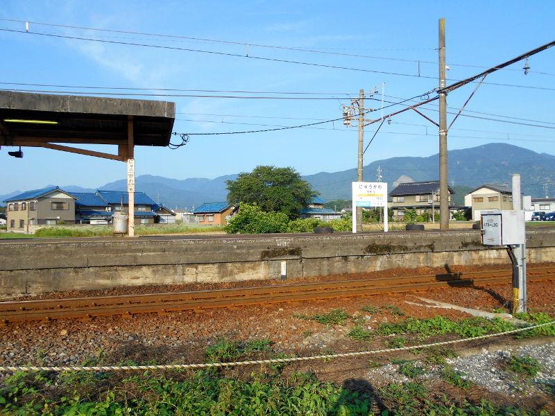 三岐鉄道の貨物2016その1-1006