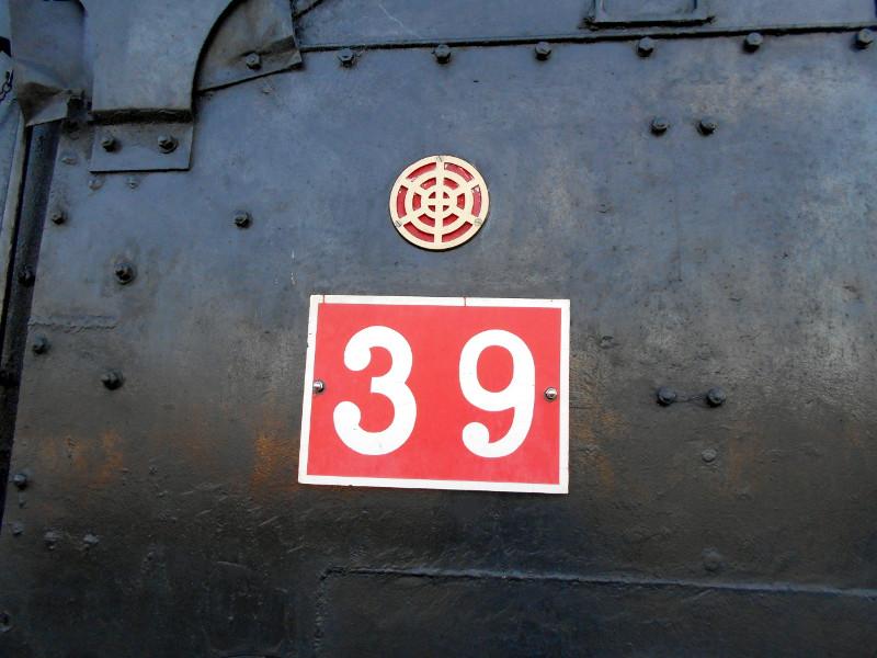 三岐鉄道の貨物2016その1-1020