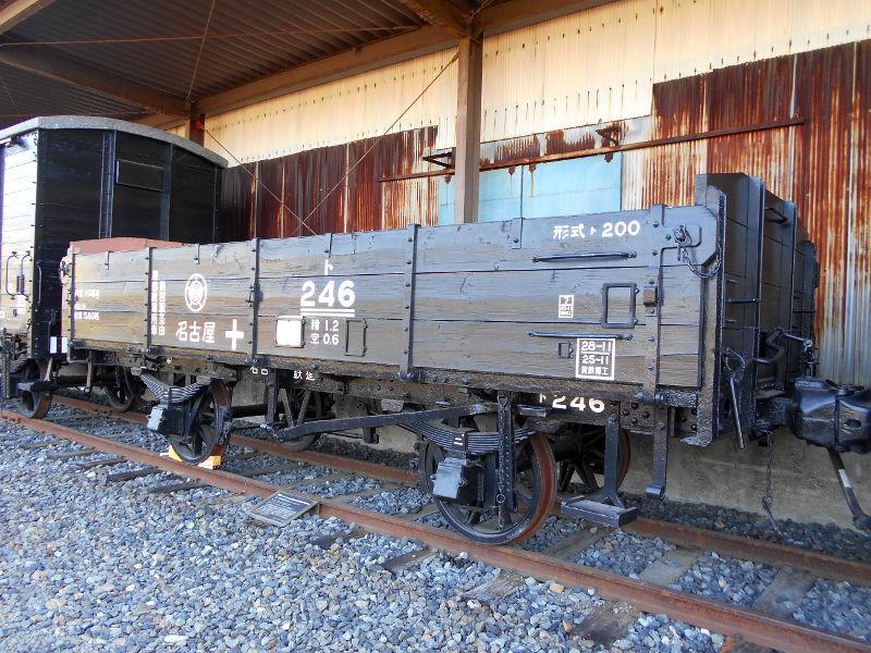 三岐鉄道の貨物2016その1-1021