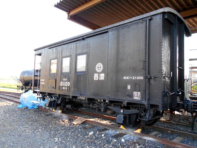 三岐鉄道の貨物2016その1-1022