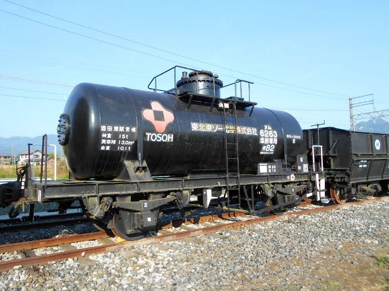 三岐鉄道の貨物2016その1-1024