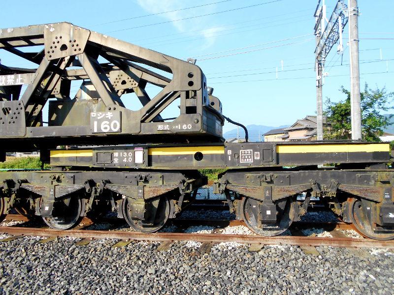 三岐鉄道の貨物2016その1-1026