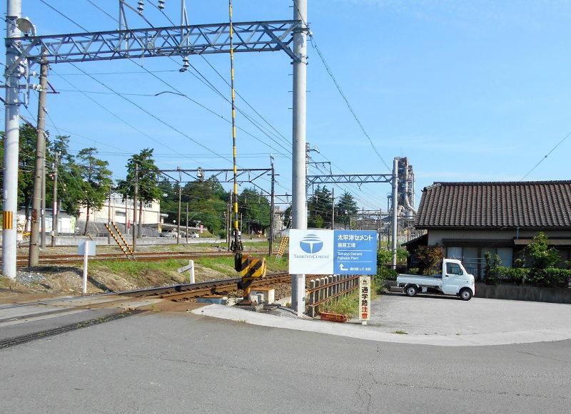 三岐鉄道の貨物2016その2-1116