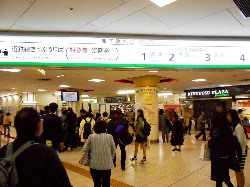 三岐鉄道三岐線2015その1-5107
