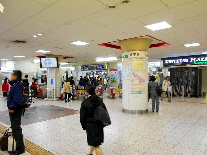 三岐鉄道三岐線2015その1-5108
