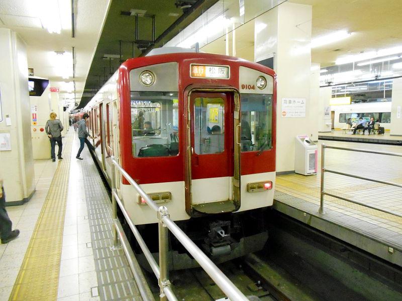 三岐鉄道三岐線2015その1-5109