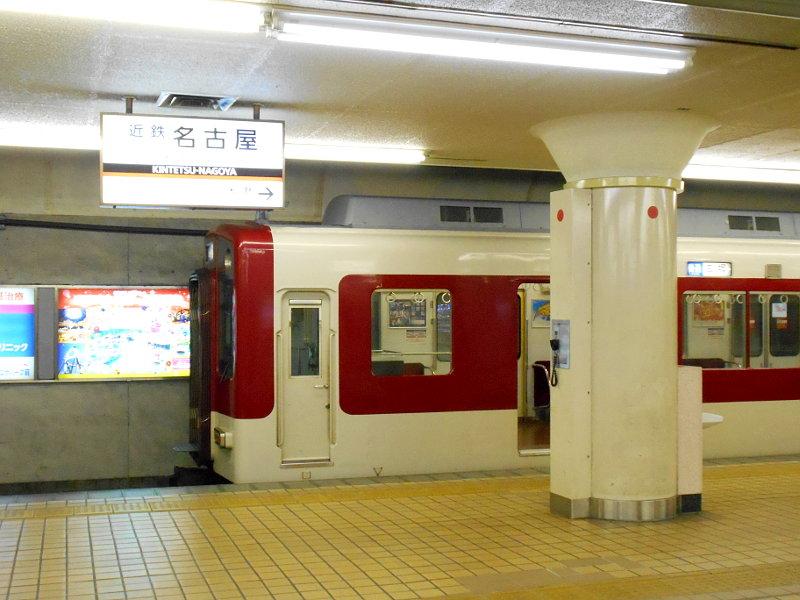 三岐鉄道三岐線2015その1-5111