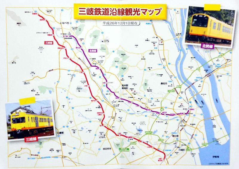 三岐鉄道三岐線2015その1-5119