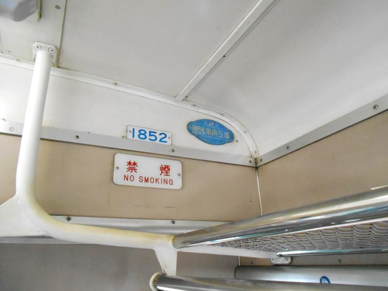 三岐鉄道三岐線2015その1-5124