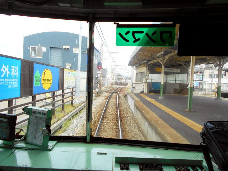 三岐鉄道三岐線2015その1-5130