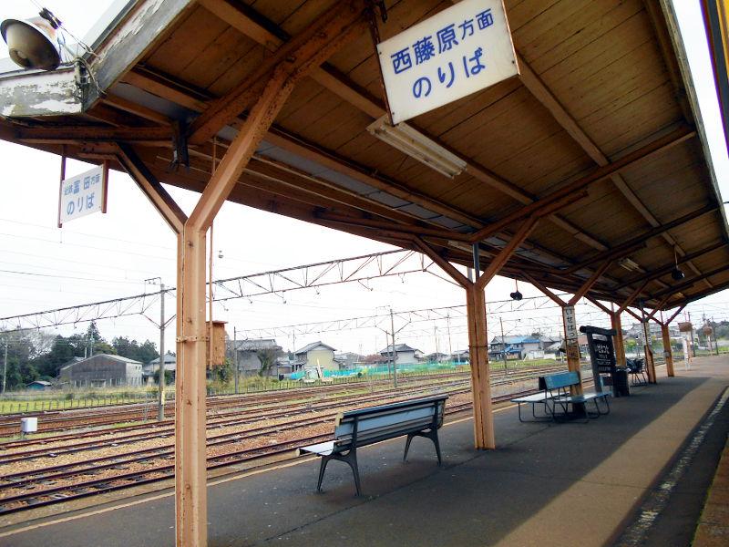 三岐鉄道三岐線2015その2-5223