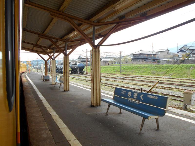 三岐鉄道三岐線2015その3-5305