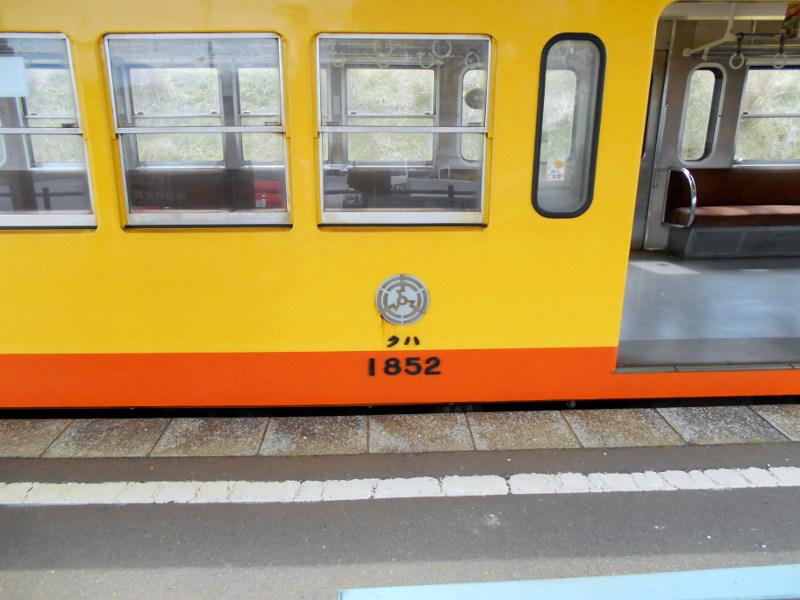 三岐鉄道三岐線2015その3-5325