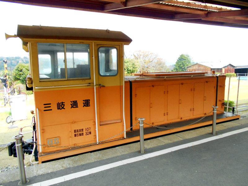 三岐鉄道三岐線2015その3-5328