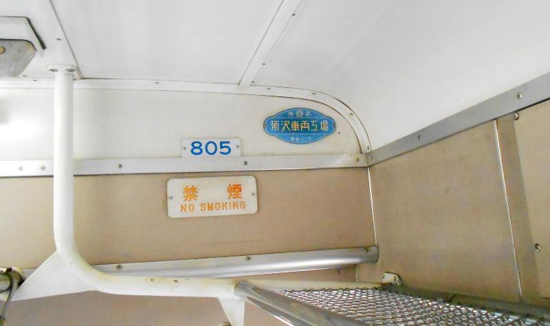 三岐鉄道三岐線2015その4-5402