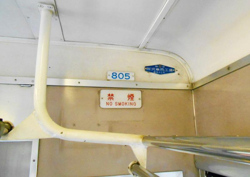 三岐鉄道三岐線2015その4-5403