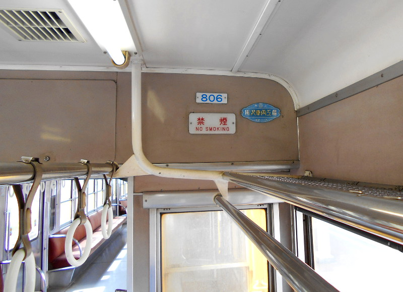 三岐鉄道三岐線2015その4-5405