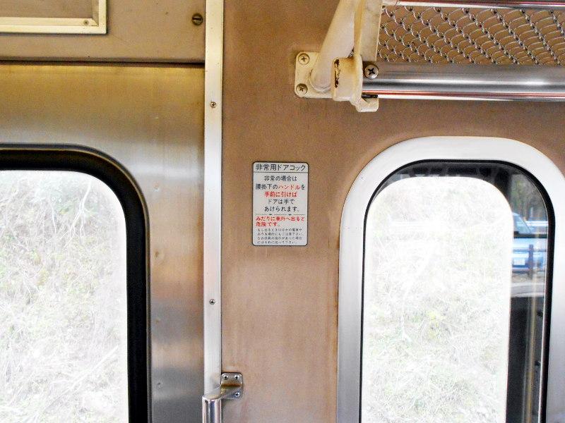 三岐鉄道三岐線2015その4-5407