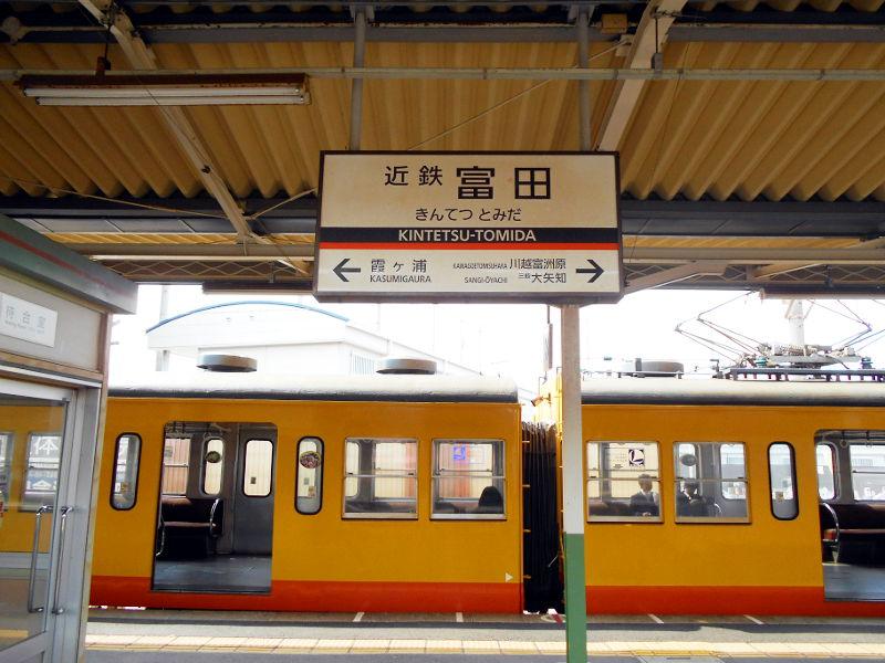 三岐鉄道三岐線2015その4-5433