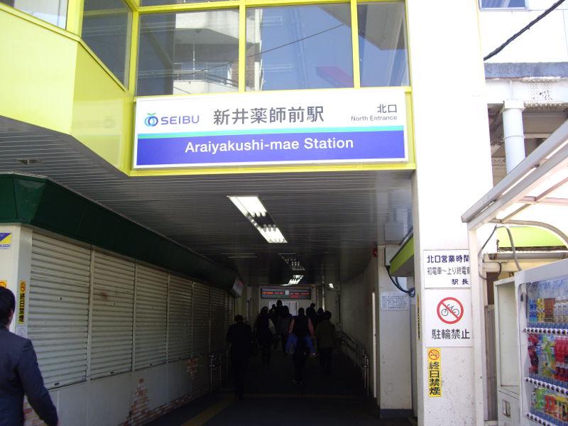 新井薬師前・崩壊アパート2014春-2007